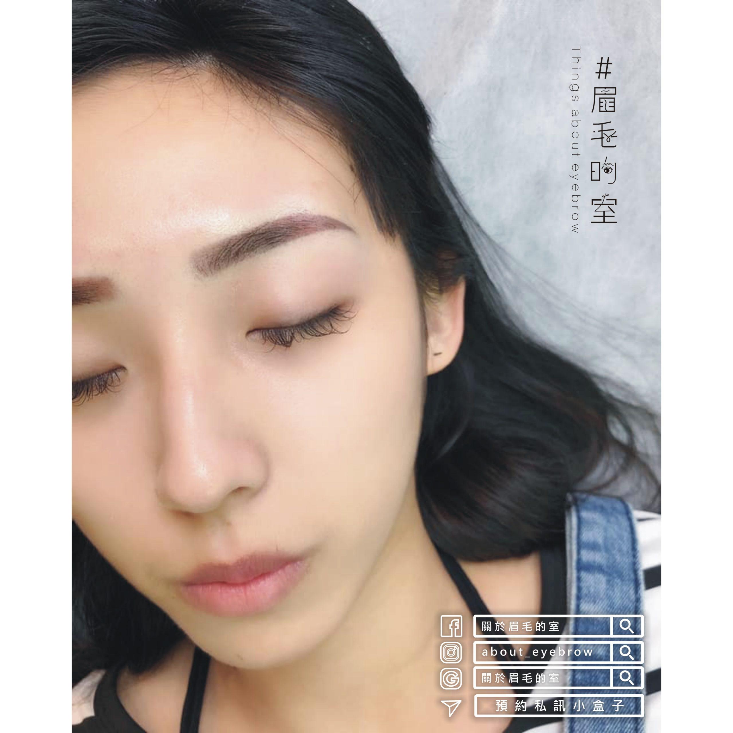 作品專區_質感霧眉_09