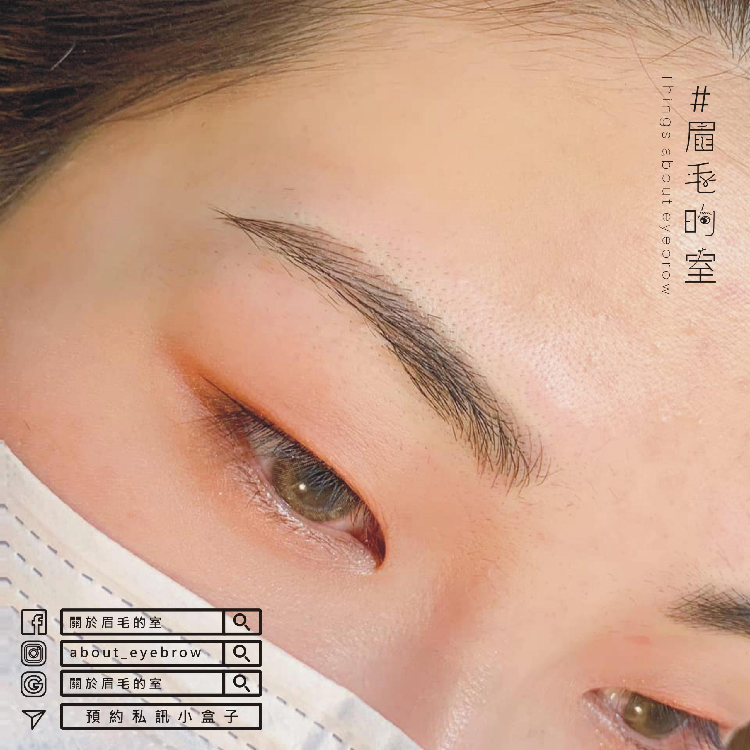 作品專區_質感飄眉_05