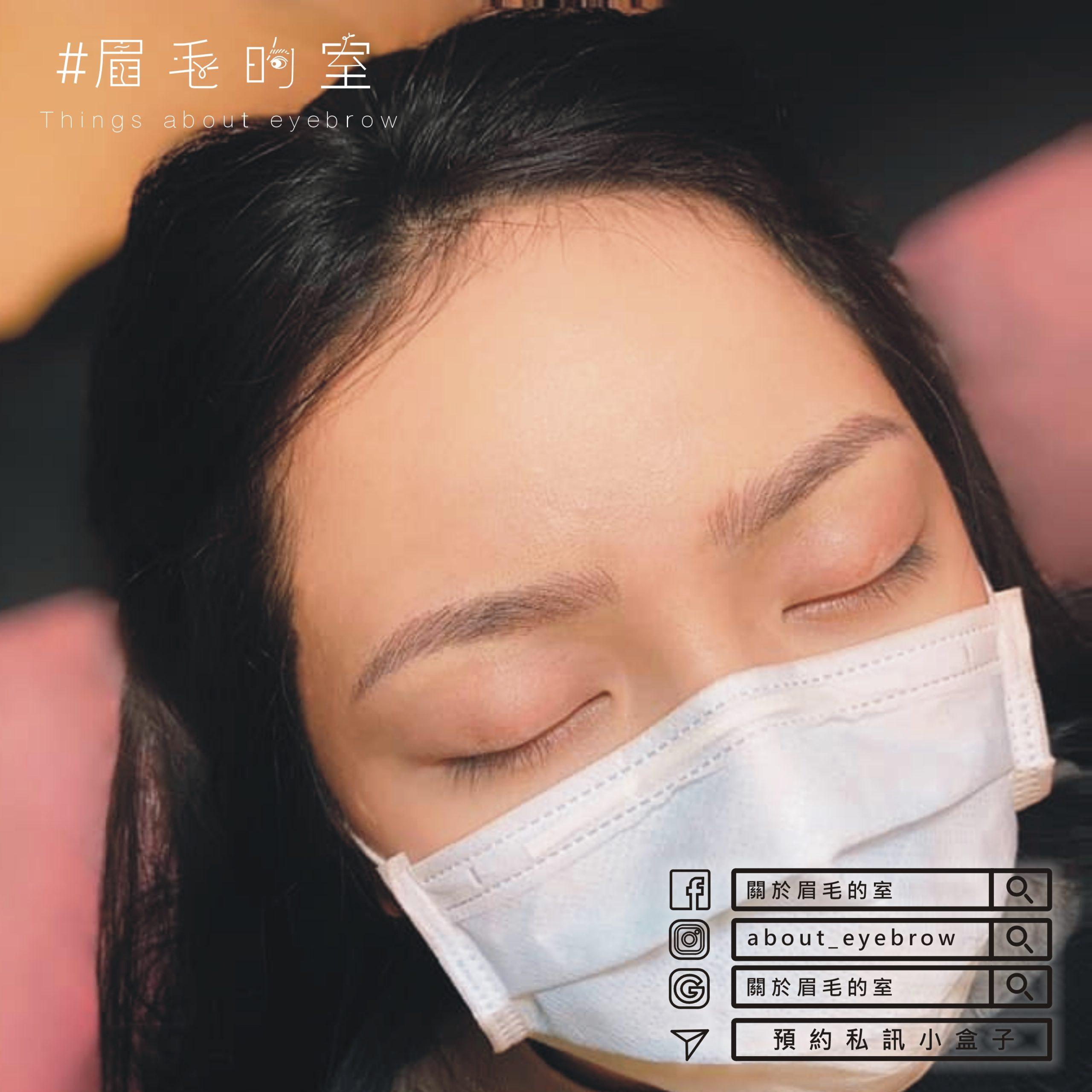 作品專區_質感飄眉_06