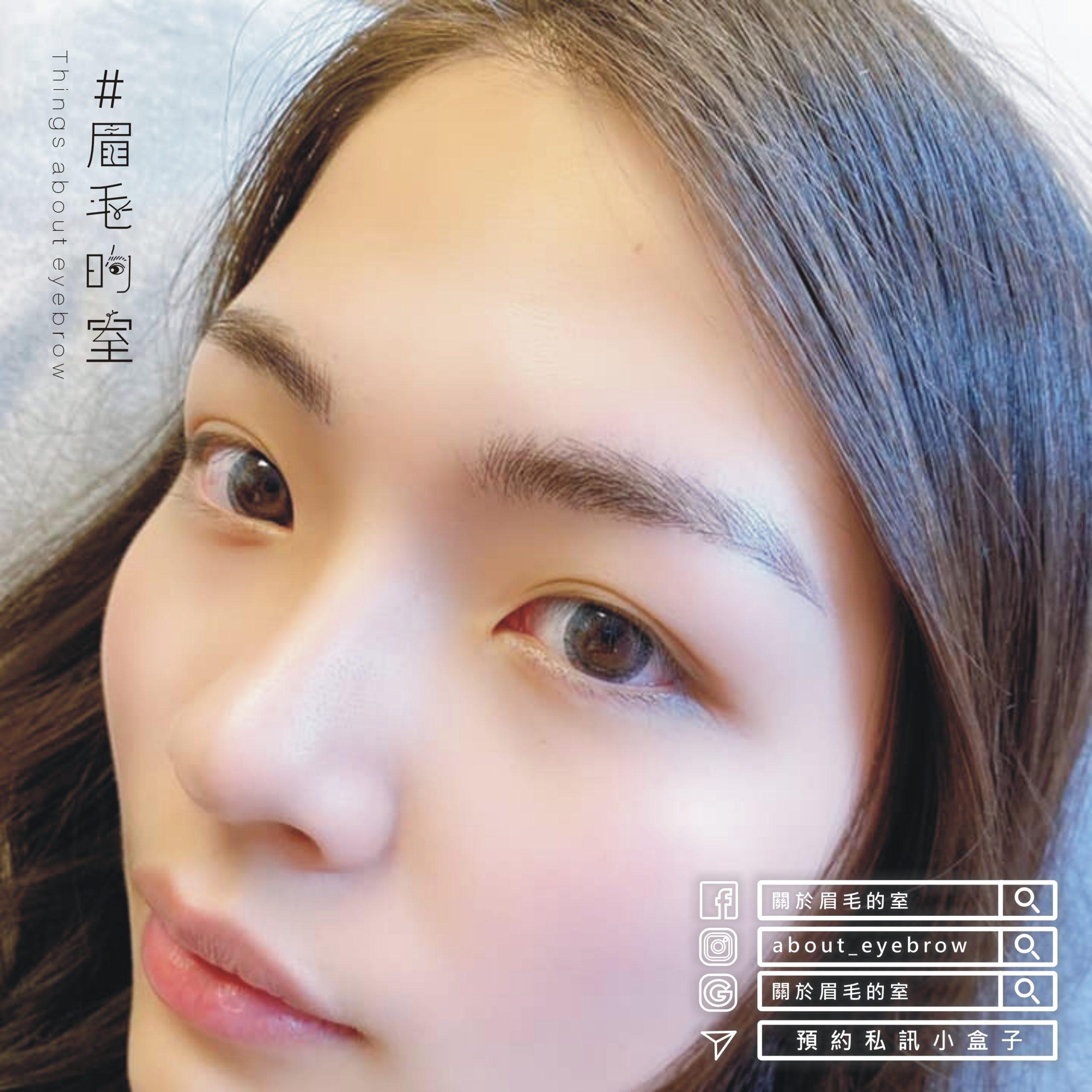 作品專區_質感飄眉_09