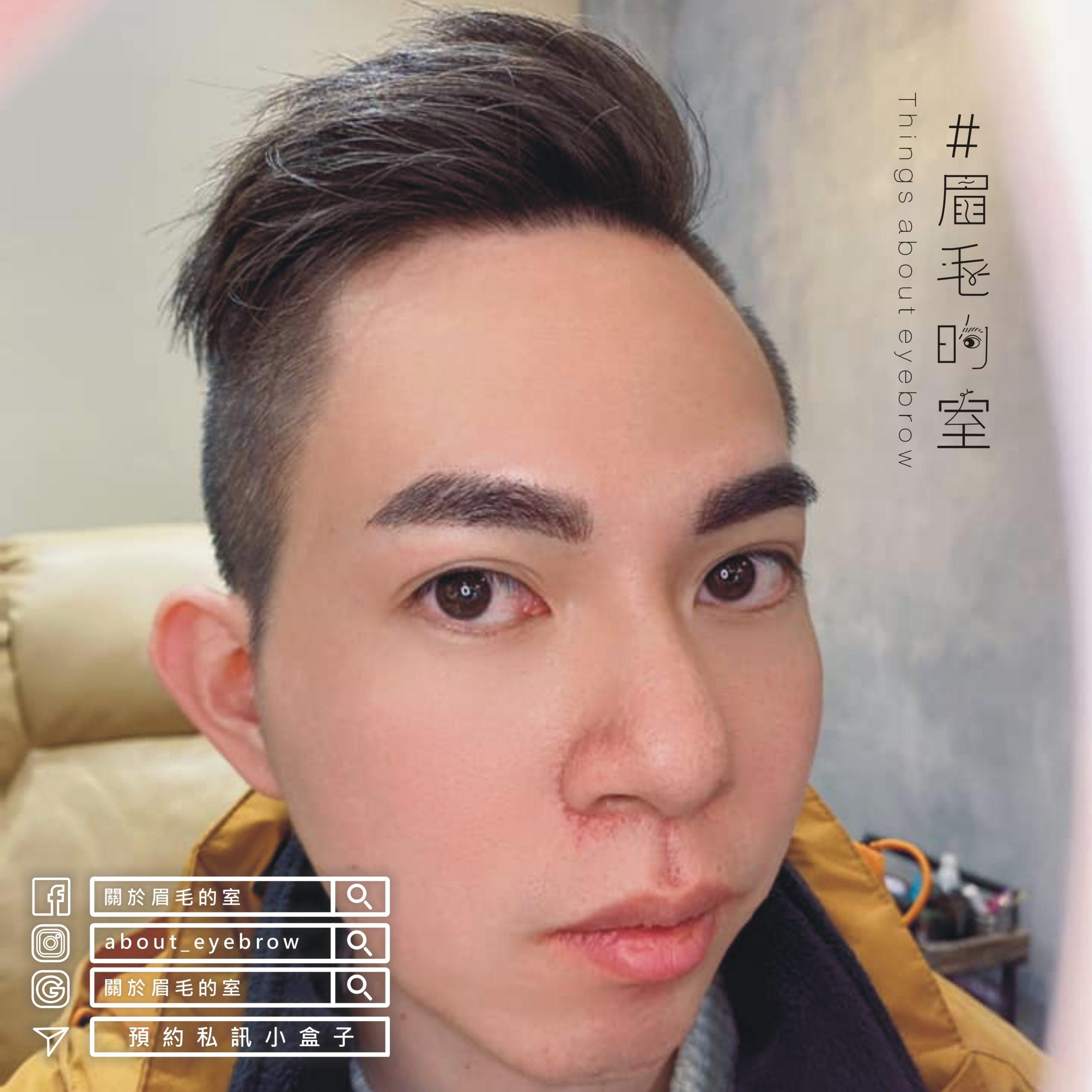 作品專區_質感飄眉_10