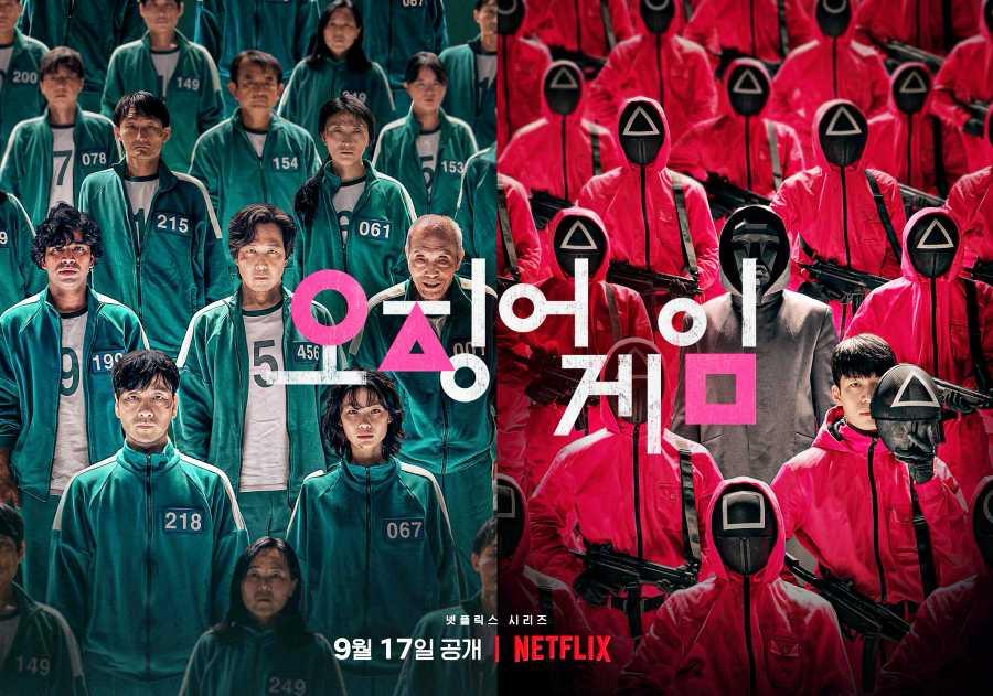 2021 Netflix全球爆紅韓國原創劇《魷魚遊戲》
